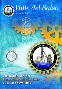 ROTARY cop 2006